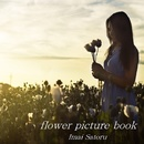 flower picture book/今井さとる
