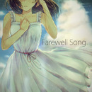 Farewell Song/regulus
