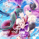 over the sky/CielP