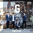 「G」~ジェネレーション~/GPS