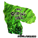 1992 Starting Over/KIOMI&FUKUJUSO