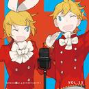 ワン☆オポ!VOL.13/Wonderful★opportunity!