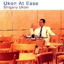 Ukon At Ease/右近茂