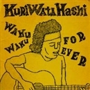 WAKUWAKU FOREVER/KURIWATAHASHI