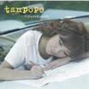 tanpopo/五十嵐はるみ