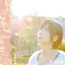 SILK/福島真砂