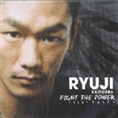 FIGHT THE POWER First Punch/梶原隆治