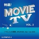 特選 ! シネマ&TVサウンド・トラック Vol.2/Various Artists