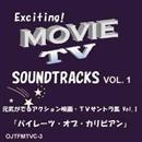元気がでるアクション映画・TVサントラ集 Vol.1 「パイレーツ・オブ・カリビアン」/Various Artists