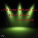 J-ポップ最新ヒット曲集Vol.2 ジャニーズ系のヒット曲/CANDY BAND
