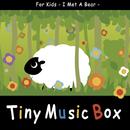 Tiny Music Box / 子供のためのオルゴール -森のくまさん-/Tiny Music Box