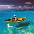 RAKUEN/MALDIVES/久石譲