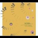 いついつまでも…/KOBA