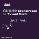 最新ヒット!アニメ・サウンドトラック集 2012 Vol.1/CANDY BAND