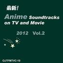 最新ヒット!アニメ・サウンドトラック集 2012 Vol.2/CANDY BAND