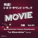 特選!シネマ・サウンド・トラック(洋画) Vol.61 -レ・ミゼラブル特集-/COUNTDOWN SINGERS