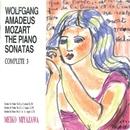 モーツァルト:ピアノ・ソナタ全集 Vol.3/宮沢明子