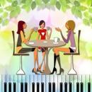 PIANO FOGLIA J-POPセレクション!Vol.10/PIANO FOGLIA
