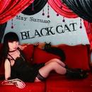 BLACK CAT/鈴野めい