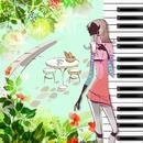 PIANO FOGLIA J-POPセレクション!Vol.11/PIANO FOGLIA
