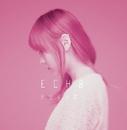 Echo/Yukari