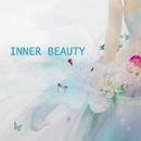 Inner Beauty/石井淳
