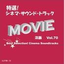 特選!シネマ・サウンド・トラック(洋画) Vol.70/COUNTDOWN SINGERS