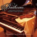 ベートーヴェン:ピアノとヴァイオリンのためのソナタ 第3・7番/木野雅之 & 平沢匡朗