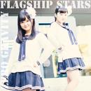 Zero Gravity/Flagship Stars