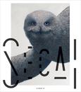Ammonite/SECAI