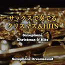 サックスで奏でるクリスマス&HITS/Saxophone Dreamsound