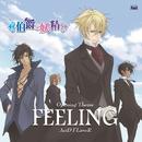TVアニメ 「伯爵と妖精」オープニングテーマ FEELING/AciD FLavoR