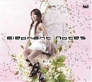 Elephant Notes/彩音