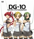 DG-10/DG-10(今井麻美、長谷川明子、又吉愛)