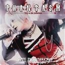 ~ PHANTASM ~ End Prophecy/ファンタズム(FES cv.榊原ゆい)