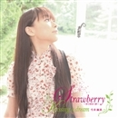 Strawberry ~甘く切ない涙~ / Kissing a Dream/今井麻美