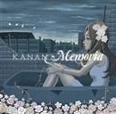 Memoria/KANAN