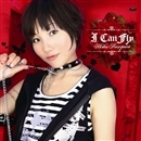 I Can Fly/長谷川明子