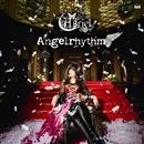 Angelrhythm/Asriel