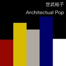 Architectural Pop/世武裕子
