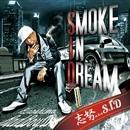 SMOKE IN DREAM/志努 a.k.a. S.I.D