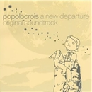 「ポポロクロイス ~はじまりの冒険~」オリジナル・サウンドトラック/ポポロクロイス ~はじまりの冒険~