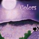 Colors/Claire