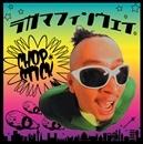 ラガマフィンウェイ/CHOP STICK