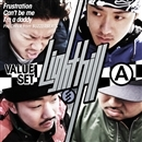 VALUESET A(配信限定パッケージ)/LIGHT HILL