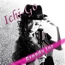 Greedy for/Ichi-Go