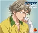 prayer(初回生産完全限定盤)/Various Artists