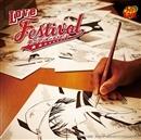 Love Festival/テニプリオールスターズ