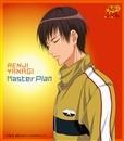 Master Plan/柳 蓮二