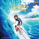 BIG WAVE/不二周助